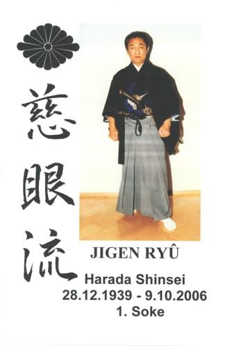 Harada-sensei